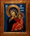 Maica Domnului Paramythía