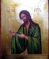 Sfântul Ioan Botezatorul