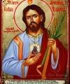 Sfântul Apostol Iuda Tadeu