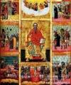 Icoane împărătești Sfântul Haralambie