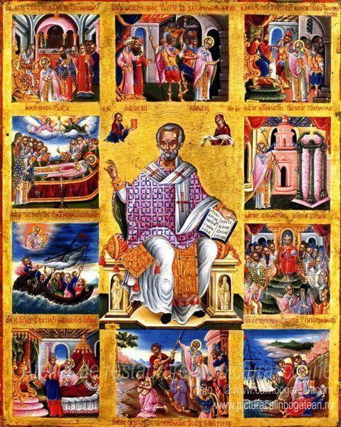 Icoane împărătești Sfântul Nicolaie