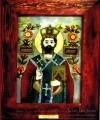Sfantul Nicolaie