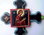 Cuce Sfânta Maria