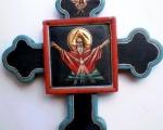 Cuce Dumnezeu Tatăl