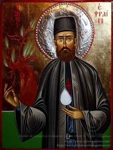 Sfântul Efrem cel Nou icoană pe lemn