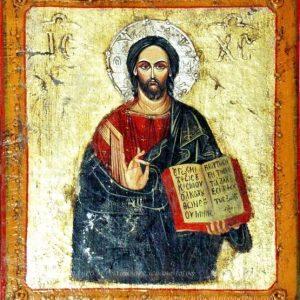 Iisus Hristos icoană pe lemn