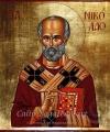 Sfântul Ierarh Nicolaie 2013