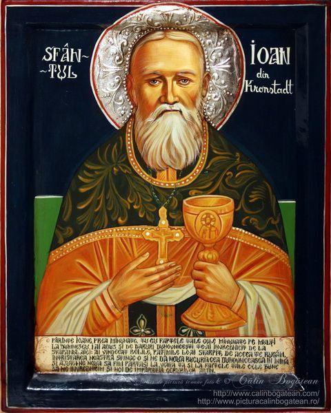 Sfântul Ioan din Kronstadt