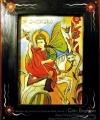 Sfântul mucenic Gheorghe