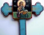 Cuce Sfântul Apostol Matei