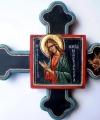Cuce Sfânta Maria Magdalena