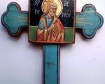 Cuce Sfântul Apostol Petru